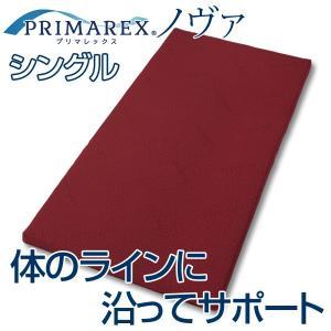 敷きパッド プリマレックス ノヴァ サポートクッション シングル ( 寝具 敷布団 )|interior-palette