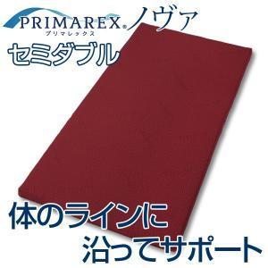 敷きパッド プリマレックス ノヴァ サポートクッション セミダブル ( 寝具 敷布団 )|interior-palette