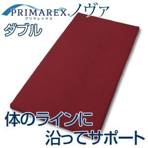 敷きパッド プリマレックス ノヴァ サポートクッション ダブル ( 寝具 敷布団 )|interior-palette