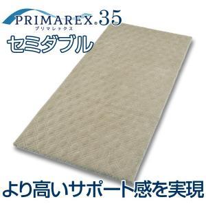 敷きパッド プリマレックス35 サポートクッション セミダブル ( 寝具 敷布団 )|interior-palette