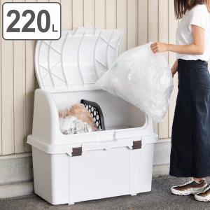 ゴミ箱 分別 大型 トラッシュコンテナ SP ホワイト ( ダストボックス 屋外収納 屋外 大型分別容器 ベランダ 軒下 大容量 )|interior-palette