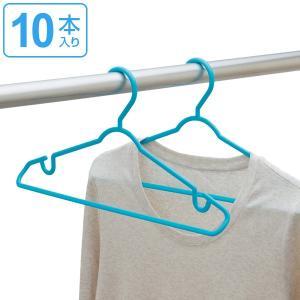 【週末限定クーポン】洗濯ハンガー 立体 ハンガー 10本組 ( ハンガー 洗濯 物干しハンガー )|interior-palette