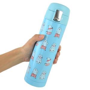 水筒 直飲み ワンタッチ栓 マグボトル 450ml ステンレス製 保温 保冷 ( 真空断熱 魔法瓶 すいとう スリム ステンレスボトル )|interior-palette|06