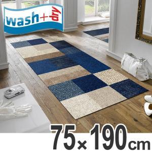 玄関マット wash+dry ウォッシュアンドドライ Lanas 75×190cm ( エントランスマット マット 洗える ウォッシャブル )|interior-palette