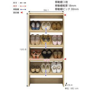 下駄箱 シューズラック ホノボーラ 薄型 オープン 幅約60cm ( 玄関収納 シューズボックス 靴 収納 開き戸 通気性 靴箱 木製 おしゃれ )|interior-palette|02