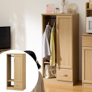 ハンガーラック 衣類キャビネット 引出し付 ナチュラル調 ホノボーラ 幅57cm ( 衣類収納 おしゃれ ハンガーパイプ 北欧 ハンガー シンプル )|interior-palette
