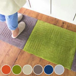 キッチンマット ジョイントキッチンマット 45×60cm 洗える 滑り止め インテリアマット ( キッチン マット 60cm ジョイント式 カーペット ラグ )|interior-palette