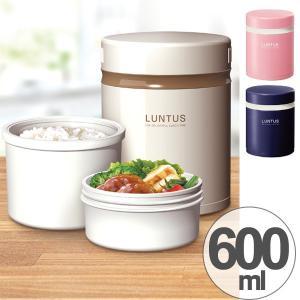 ランチジャー 保温 弁当箱  ランタス ステンレス製 丸型 600ml 2段 ( お弁当箱 ランチボックス 保温弁当箱 )