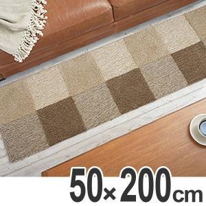 キッチンマット 200 50×200cm 滑り止め インテリアマット シンプルスクエア ( キッチン マット 200cm カーペット ラグ )|interior-palette