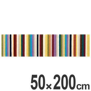 キッチンマット 200 50×200cm 滑り止め インテリアマット ストライプ ( キッチン マット 200cm カーペット ラグ )|interior-palette