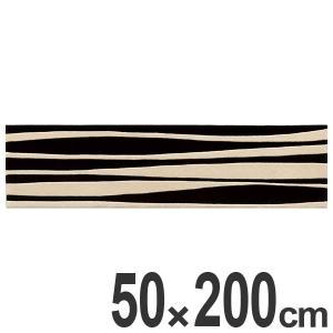 キッチンマット 200 50×200cm 滑り止め インテリアマット ウェーブパターン ( キッチン マット 200cm カーペット ラグ )|interior-palette