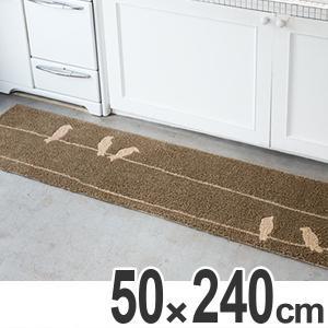 キッチンマット 240 50×240cm 滑り止め インテリアマット 小鳥 ( キッチン マット 240cm カーペット ラグ )|interior-palette