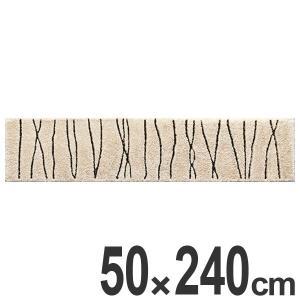 キッチンマット 240 50×240cm インテリアマット モノトーンライン ( キッチン マット 240cm カーペット ラグ )|interior-palette