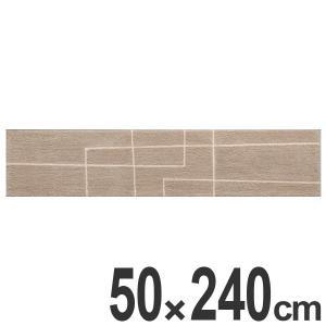 キッチンマット 240 50×240cm 滑り止め インテリアマット シンプルグレージュ ( キッチン マット 240cm カーペット ラグ )|interior-palette