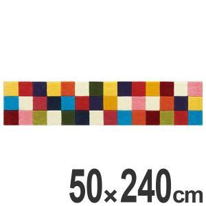 キッチンマット 240 50×240cm 滑り止め インテリアマット カジュアルスクエア ( キッチン マット 240cm カーペット ラグ )|interior-palette