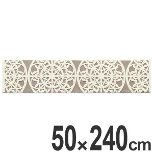 キッチンマット 240 50×240cm 滑り止め インテリアマット レース ( キッチン マット 240cm カーペット ラグ )|interior-palette