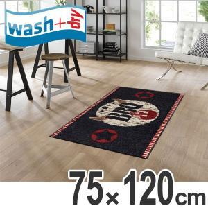 玄関マット wash+dry ウォッシュアンドドライ BBQ 75×120cm ( エントランスマット マット 洗える ウォッシャブル )|interior-palette