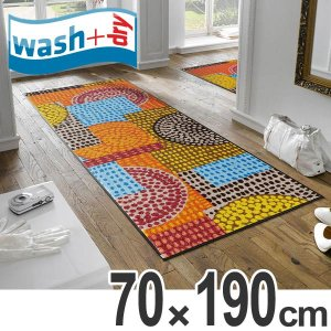 玄関マット wash+dry ウォッシュアンドドライ Ethno Pop 70×190cm ( エントランスマット マット 洗える ウォッシャブル )|interior-palette