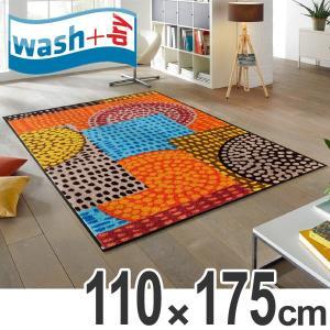玄関マット wash+dry ウォッシュアンドドライ Ethno Pop 110×175cm ( エントランスマット マット 洗える ウォッシャブル )|interior-palette