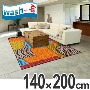 ラグマット wash+dry ウォッシュアンドドライ Ethno Pop 140×200cm ( ラグ マット 洗える ウォッシャブル )|interior-palette