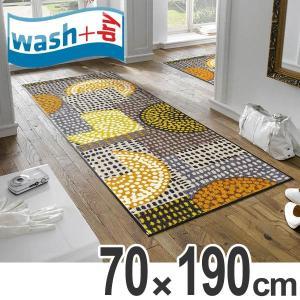 玄関マット wash+dry ウォッシュアンドドライ Ethno Pop orange 70×190cm ( エントランスマット マット 洗える ウォッシャブル )|interior-palette