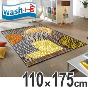 玄関マット wash+dry ウォッシュアンドドライ Ethno Pop orange 110×175cm ( エントランスマット マット 洗える ウォッシャブル )|interior-palette