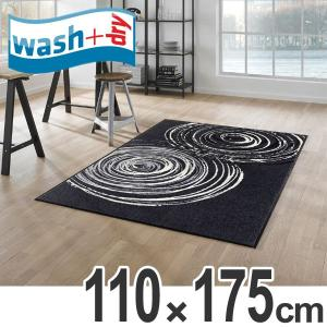 玄関マット wash+dry ウォッシュアンドドライ Swirl 110×175cm ( エントランスマット マット 洗える ウォッシャブル )|interior-palette