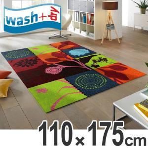 玄関マット wash+dry ウォッシュアンドドライ Summer Breeze 110×175cm ( エントランスマット マット 洗える ウォッシャブル ) interior-palette