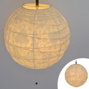 ペンダントライト 和紙 透かし梅 2灯 ( 照明 天井 和風照明 )|interior-palette
