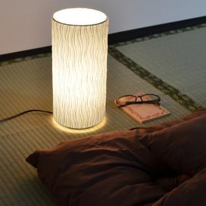テーブルライト 和紙 プリーツ 舞姫 1灯 ( 照明 和風 テーブル )|interior-palette