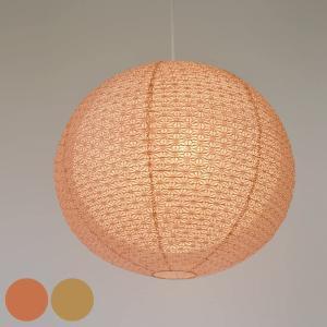 ペンダントライト 二重提灯 麻葉煉瓦in麻葉白 1灯 35cm ( 照明 天井 和風照明 )|interior-palette