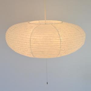 ペンダントライト 和紙 ペンダントランプ 揉み紙XsoraWH 4灯 ( 照明 天井 和風照明 ) interior-palette
