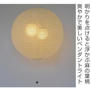 【週末限定クーポン】ペンダントライト 和紙 ペンダントランプ 麻葉白 2灯 ( 照明 天井 和風照明 )|interior-palette|02