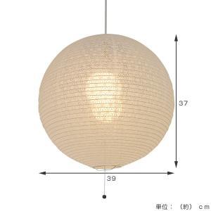【週末限定クーポン】ペンダントライト 和紙 ペンダントランプ 麻葉白 2灯 ( 照明 天井 和風照明 )|interior-palette|03