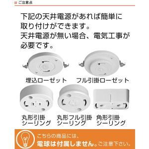 【週末限定クーポン】ペンダントライト 和紙 ペンダントランプ 麻葉白 2灯 ( 照明 天井 和風照明 )|interior-palette|04