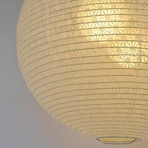 【週末限定クーポン】ペンダントライト 和紙 ペンダントランプ 麻葉白 2灯 ( 照明 天井 和風照明 )|interior-palette|05