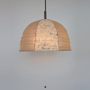 ペンダントライト 和紙 ペンダントランプ ツインバナナ 2灯 ( 照明 和室 和風照明 )|interior-palette