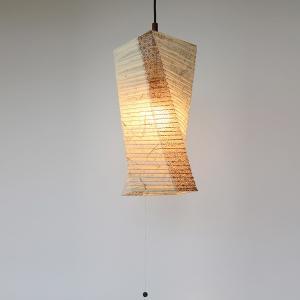 ペンダントライト 和紙 ペンダントランプ 黒雲龍X麻葉唐茶 1灯 ( 照明 和室 和風照明 )|interior-palette