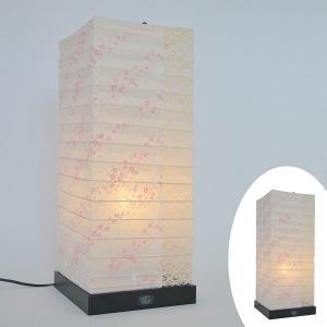 テーブルライト 和紙 テーブルランプ 花うさぎX小梅白 ( 照明 テーブル LED )|interior-palette