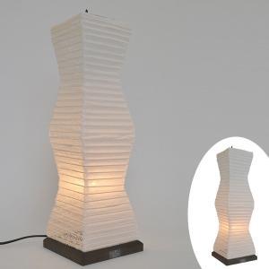 テーブルライト 和紙 テーブルランプ 揉み紙X麻葉白 ( 照明 テーブル LED )|interior-palette