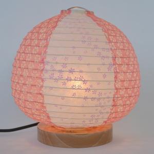 テーブルライト 和紙 テーブルランプ 花舞ピンクX小梅赤 ( 照明 テーブル LED )|interior-palette