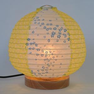 テーブルライト 和紙 テーブルランプ 花舞藍X小梅イエロー ( 照明 テーブル LED )|interior-palette