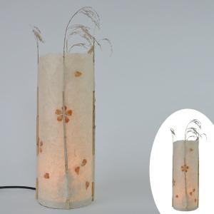 テーブルライト 和紙 テーブルランプ 葦と花 ( 照明 テーブル LED )|interior-palette