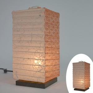 テーブルライト 和紙 テーブルランプ 落水雲龍X麻葉煉瓦 ( 照明 テーブル LED )|interior-palette