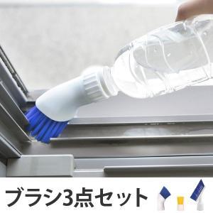 ペットボトルにつけるだけで、いろいろな場所を水洗いできます。調整弁付きで、ペットボトルを軽く握るとブ...