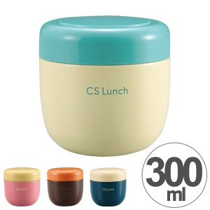 保温弁当箱 ランチジャー CSランチ フードポット 300ml ( 保温弁当箱 スープジャー ステンレス製 )|interior-palette