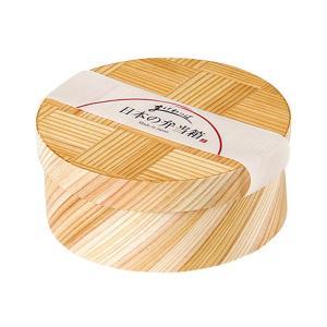 お弁当箱 わっぱ弁当 日本製弁当箱 網代 丸型 一段 600ml 木製 ( 曲げわっぱ ランチボックス 日本製 ) interior-palette 03