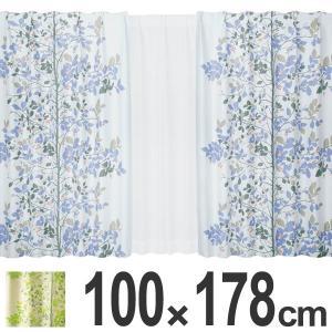 カーテン スミノエ 遮光カーテン ALVERO アルベロ 100x178cm ( 遮光 ドレープカーテン 既製 )|interior-palette