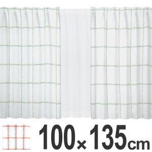 カーテン スミノエ 遮光カーテン VITA ヴィータ 100x135cm ( 遮光 ドレープカーテン 既製 )|interior-palette
