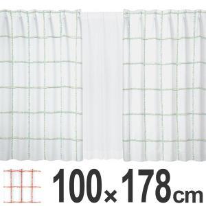 カーテン スミノエ 遮光カーテン VITA ヴィータ 100x178cm ( 遮光 ドレープカーテン 既製 )|interior-palette